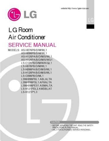 LG A20135S_LSUH121PUL3_AWDBLAT CDC-2182 Manual by download Mauritron #304370