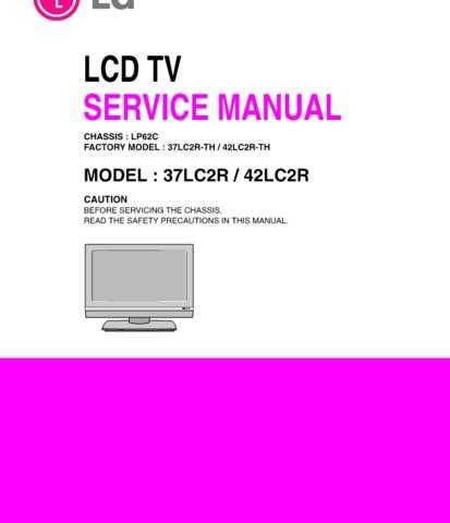 LG LG-42LC2R-TH Manual by download Mauritron #304817