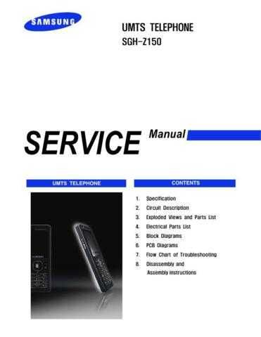 Samsung SGH-Z150 Mobile Phone Service Manual by download Mauritron #306487