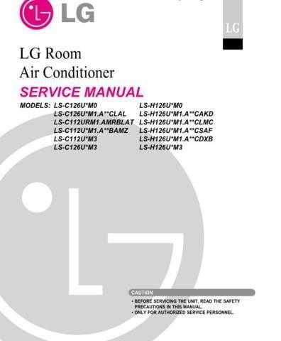 LG LS-C112URM1 Manual by download Mauritron #305366