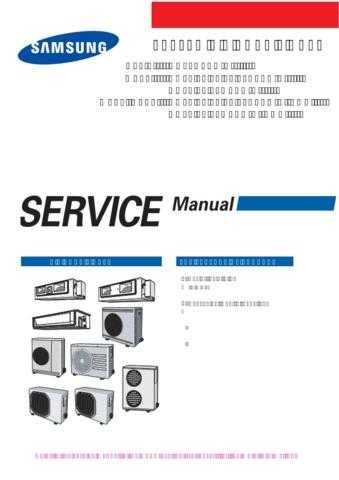 20080610151036703 COVER 4 Manual by download Mauritron #302936