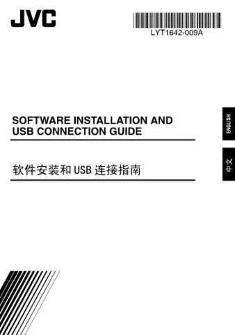 JVC LYT1642-009A-EN-CS Operating Guide by download Mauritron #297459