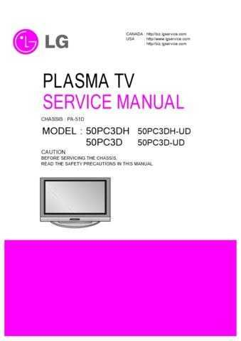 LG 38289S0026B Manual by download Mauritron #303720