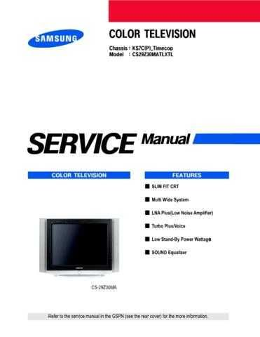 20080627161632203 KS7C TIMECOP-P-15-COVER Manual by download Mauritron #303038
