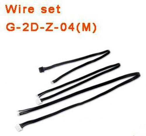 Walkera Gimbal G-2D(M) Parts G-2D-Z-04 Wire Set