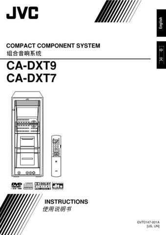 JVC CA-DXT7-3 Service Manual by download Mauritron #273923