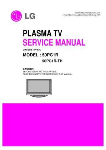 LG 50PC1R-TH Manual by download Mauritron #304345