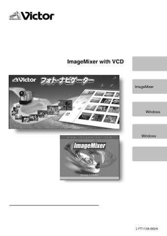 JVC LYT1128-002A 2 Operating Guide by download Mauritron #295227