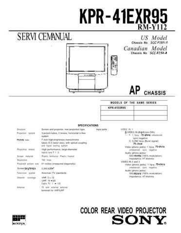 Sony KPR41EXR95 Service Manual by download Mauritron #332988