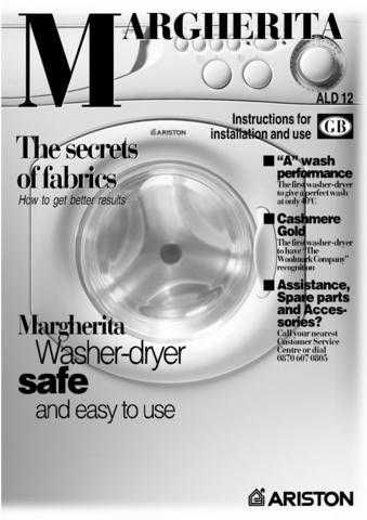Ariston ALD-12 Washer Operating Guide by download Mauritron #306779