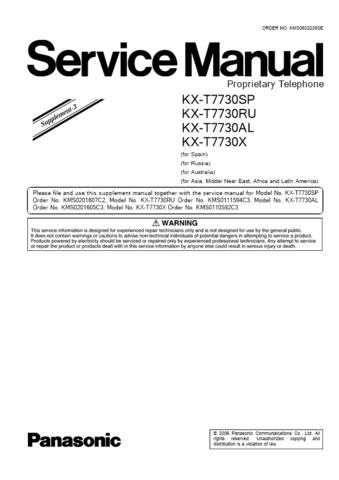 Panasonic T7730SP_RU_AL_X_SUP3 Manual by download Mauritron #301799
