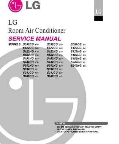 LG S182HG U50 Manual by download Mauritron #305858
