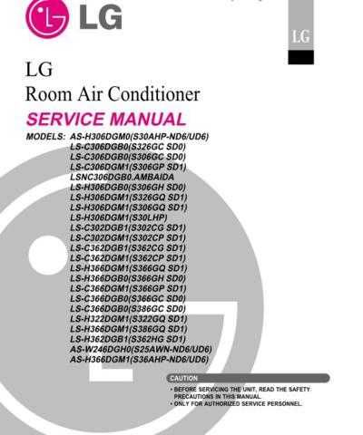 LG LS-H322DGM1 Manual by download Mauritron #305473