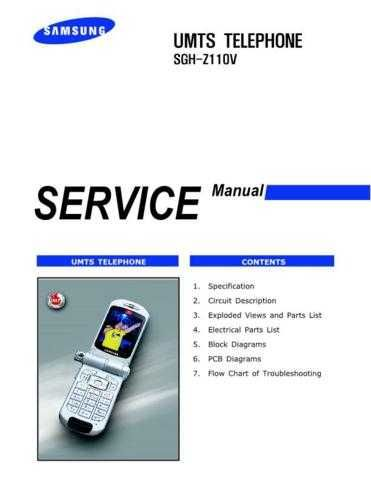 Samsung SGH-Z110V Mobile Phone Service Manual by download Mauritron #306484