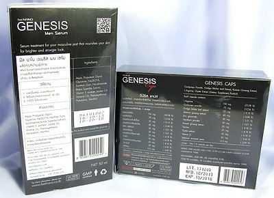 SEXUAL REMEDIES STRONG PENIS WELLNESS SUPPLEMENT GENESIS CAPS+ GENESISMEN SERUM