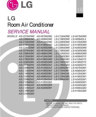 LG AS-C0764DB0 Manual by download Mauritron #304557