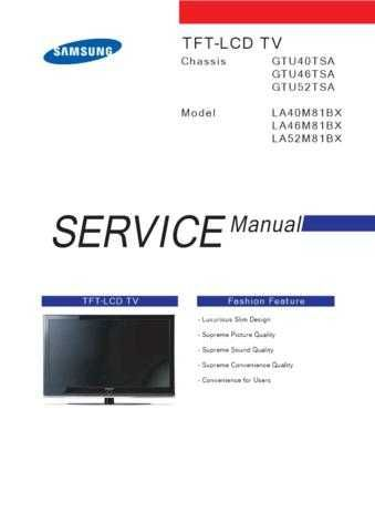 20080410185331328 COVER CMS Manual by download Mauritron #302747