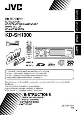 JVC KD-SH1000-7 Service Manual by download Mauritron #282249