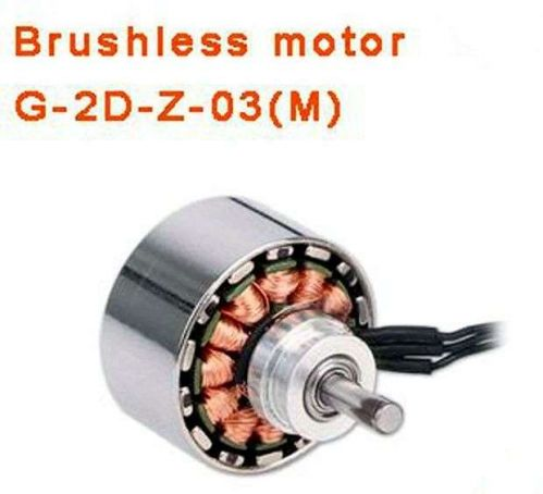 Walkera Gimbal G-2D(M) Parts G-2D-Z-03-2 Brushless Motor(170mm)