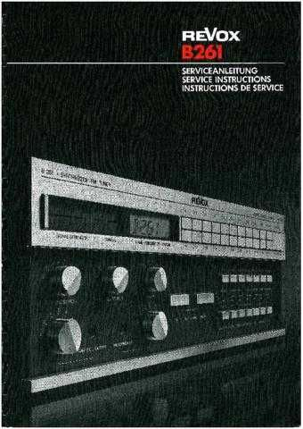 Revox B261 Service Manual by download Mauritron #312242