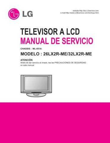 LG S0043M(26_32LX2R-ME_SP) Manual by download Mauritron #305839