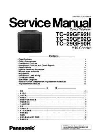 Panasonic TC-21S4-14S4RL Manual by download Mauritron #301882