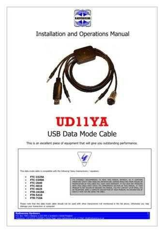 UD11YA by download Mauritron #337763