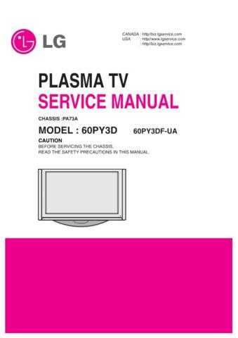 LG MFL36737301 Manual by download Mauritron #305656