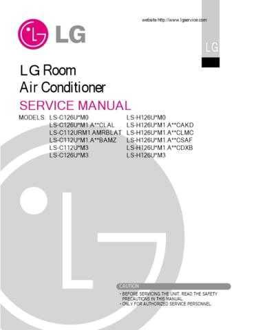 LG A20195Q CDC-2182 Manual by download Mauritron #304381