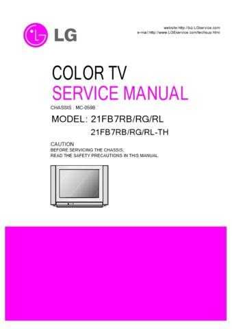 LG LG-21FB7RB Manual by download Mauritron #304785