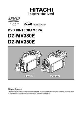Hitachi DZMV380ESWH_EL Service Manual by download Mauritron #290082