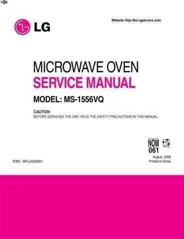 LG MFL34232001 CDC-2182 Manual by download Mauritron #305568
