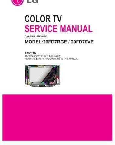 LG LG-Service Manual 049D_2 Manual by download Mauritron #305113