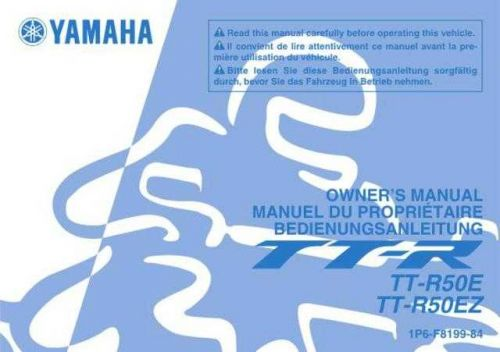 Yamaha 1P6-F8199-84 Motorcycle Manual by download #333935