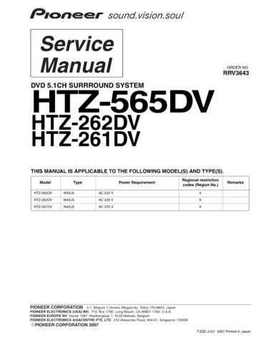 Panasonic R3654D05D8DEA7614C645867824889EF53A1A Manual by download Mauritron #301592