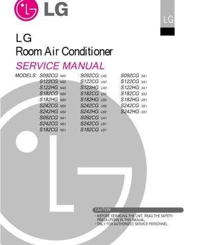 LG A20462F_2 Manual by download Mauritron #304420