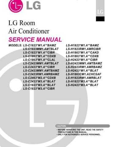 LG LS-C1863 Manual by download Mauritron #305383