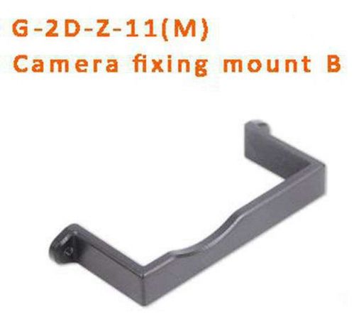 Walkera Gimbal G-2D(M) Parts G-2D-Z-11 Camera Fixing Mount B