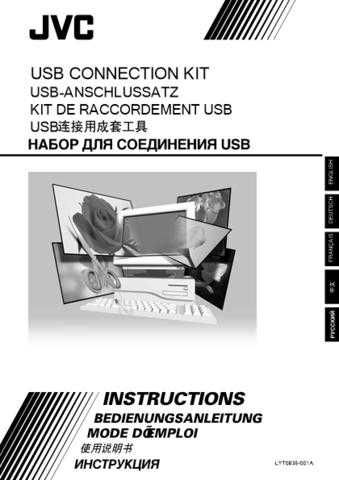 JVC LYT0835-001A Operating Guide by download Mauritron #294578
