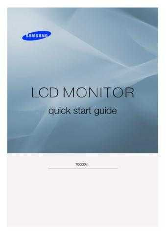 LG 700DXN Manual by download Mauritron #304354