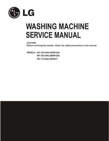 LG LG-S Manual I-SENSOR_2 Manual by download Mauritron #305062