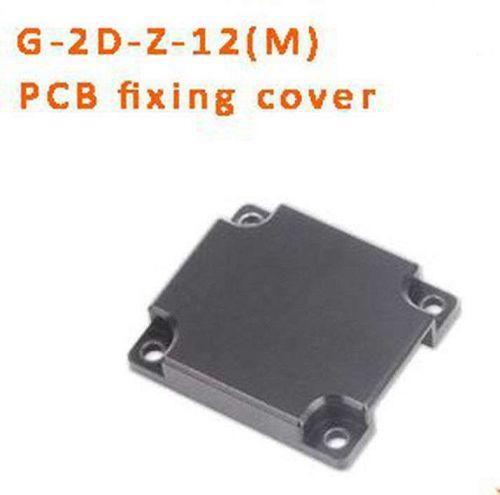 Walkera Gimbal G-2D(M) Parts G-2D-Z-12 PCB Fixing Cover