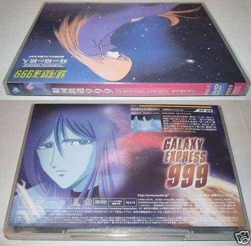 Galaxy Express 999 - TV - Can you love like a mother?