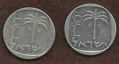 Two (2) coins from Israel, 10 agorot, palm tree