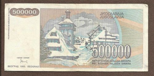 YUGOSLAVIA - 500 000 DINARA - 1993 Banknote AB0527078