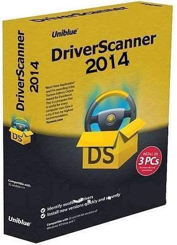2014 UNIBLUE DRIVER SCANNER . 1 PC USER , DOWNLOAD VERSION