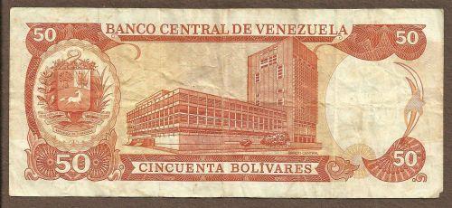 Venezuela 50 Bolivares 1985 Banknote N5073441 Pick P65a