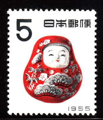 Japan Stamp. 1954. sakura #n10, MNH. New Year's Greeting Stamp, tumbler