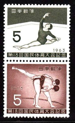 Japan Stamp. 1963. sakura #c401-c402, MNH. 18th national athletic meet