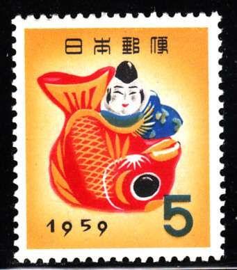 Japan Stamp. 1958. sakura #n14, MNH. New Year's Greeting Stamp, ebisu with bream